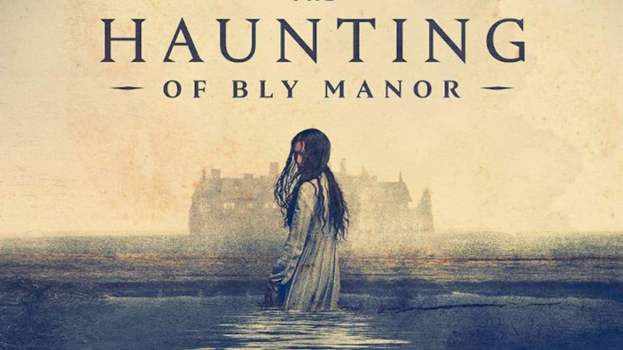 The Haunting of Bly Manor e il fantasma di Hill House